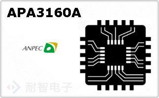 APA3160A