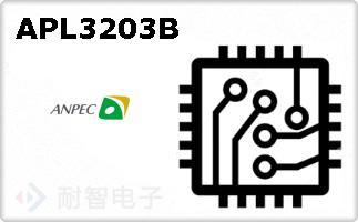 APL3203B的图片