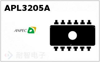 APL3205A