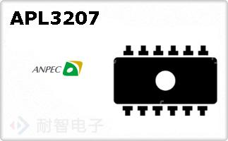 APL3207的图片