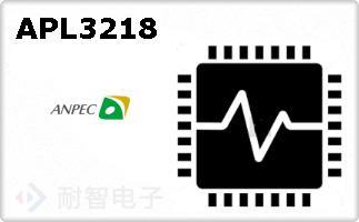 APL3218的图片