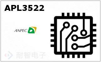 APL3522的图片