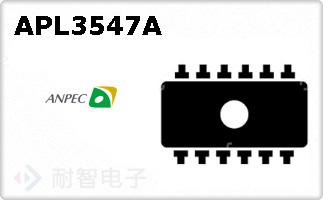 APL3547A