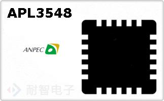 APL3548的图片