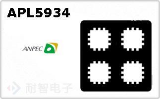 APL5934的图片