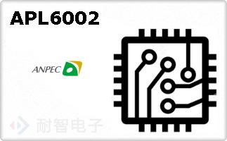 APL6002的图片