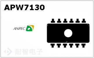 APW7130