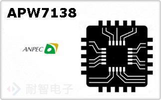 APW7138的图片