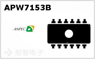 APW7153B