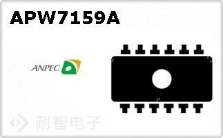 APW7159A