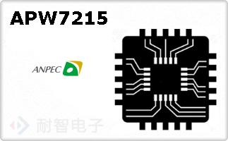 APW7215的图片