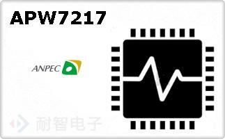 APW7217的图片