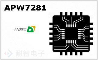 APW7281的图片