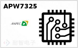 APW7325