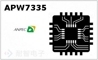 APW7335