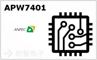 APW7401的图片