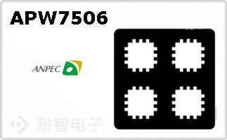 APW7506的图片