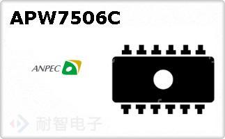APW7506C