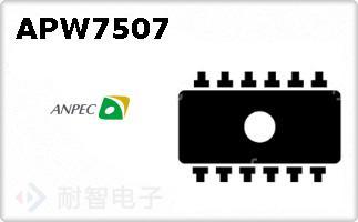 APW7507的图片