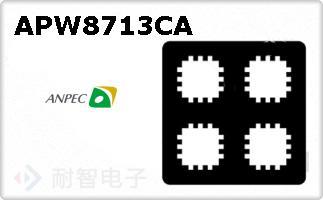 APW8713CA的图片