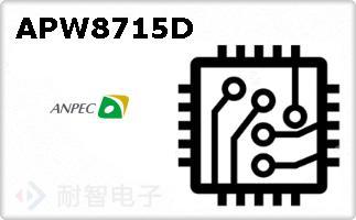 APW8715D