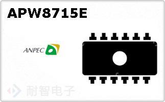 APW8715E