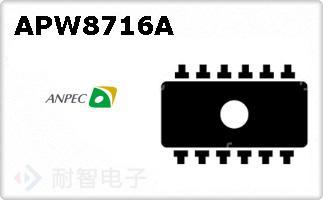 APW8716A