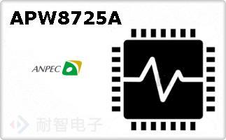 APW8725A