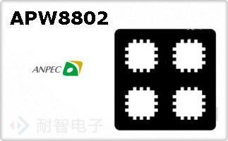APW8802的图片