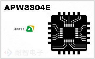 APW8804E