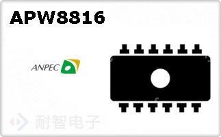 APW8816
