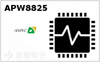 APW8825