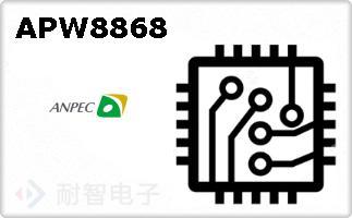 APW8868
