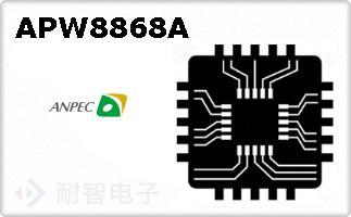 APW8868A