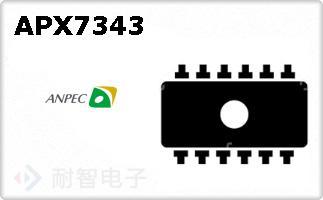 APX7343的图片
