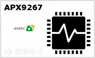 APX9267