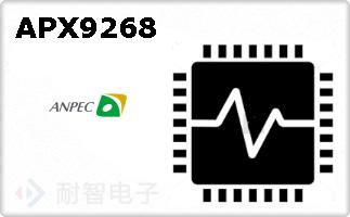 APX9268